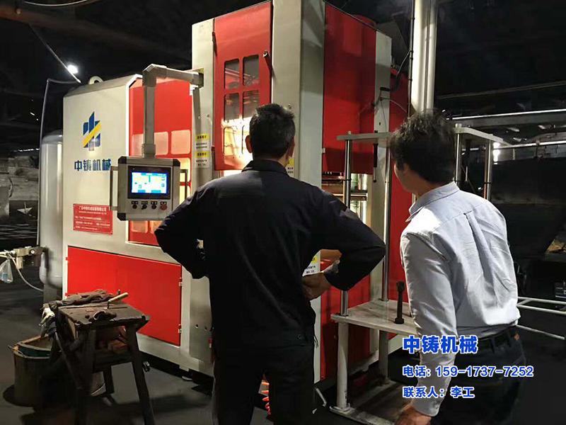 铸铁造型机,铸铝造型设备,全自动铸造造型机器