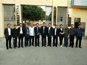 嘉禾县铸造职业教育中心
