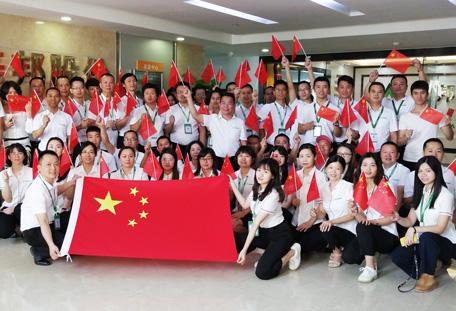 中铸机械_预祝2019年国庆