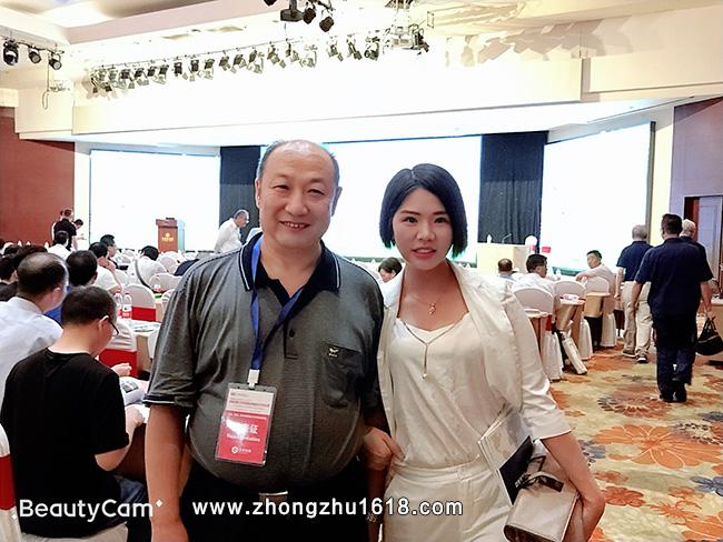 2019年中国铸造协会汽车铸件分会