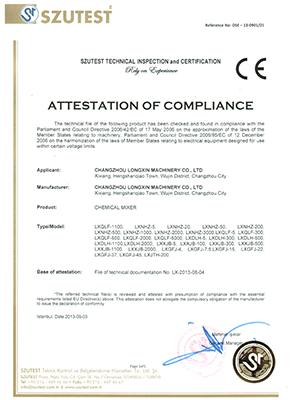 EU quality certification system certificate